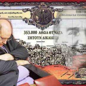 Είναι μεγάλο όνειδος για τον Ελληνισμό – Διοργανώνονται τελετές για τη Γενοκτονία, με υπουργό Παιδείας τον αρνητή ΝίκοΦίλη