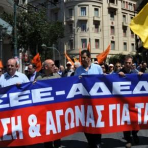 Με απεργίες και κινητοποιήσεις απαντούν τασυνδικάτα