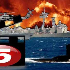 Τα πέντε σενάρια κρίσης με την Τουρκία στο Αιγαίο που επεξεργάζονται οι ΈνοπλεςΔυνάμεις