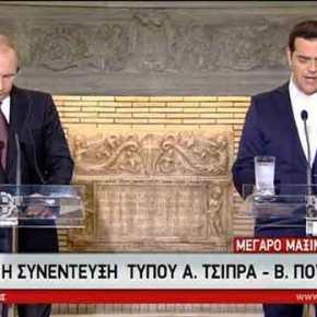 Β.Πούτιν: «Λύστε το πρόβλημα των θεωρήσεων, για να στείλω 3.000.000 Ρώσους στηνΕλλάδα»
