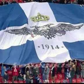 Αλβανικός τύπος : Οι Έλληνες προκαλούν με την σημαία της Βορείου Ηπείρου σε ποδοσφαιρικόπαιχνίδι