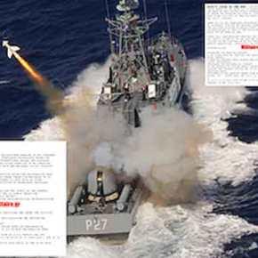 """""""Πόλεμος"""" NAVTEX Ελλάδας-Τουρκίας μεταξύ Σκύρου Ψαρών καιΆνδρου"""