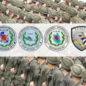 Στρατιωτικοί συγκρότησαν το «Πανελλήνιο Συντονιστικό ΕνόπλωνΔυνάμεων»