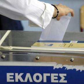Κυβέρνηση εκλογών
