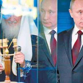 Ελλάς- Ρωσία- εκκλησία – Γιατί ο Πούτιν επενδύει στηνΟρθοδοξία