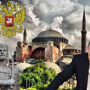 ΠΡΟΚΛΗΣΗ ! Την ώρα που ο Πούτιν επισκέπτονταν το Άγιο Όρος χιλιάδες Τούρκοι ζητούσαν να προσευχηθούν μπροστά από την ΑγίαΣοφία