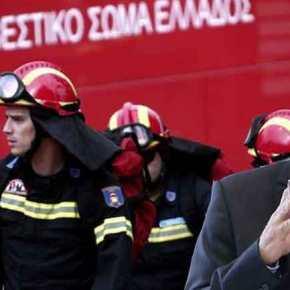 Χαμός με την πρόβλεψη για πρόσληψη μουσουλμάνων στην Πυροσβεστική! Τι απαντά οΤόσκας