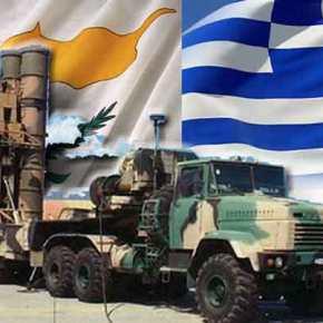 ΑΠΙΣΤΕΥΤΑ ΑΠΟΚΑΛΥΠΤΙΚΑ ΣΤΟΙΧΕΙΑ! Και αν οι Τούρκοι προχωρήσουν; Τότε θα γίνειπόλεμος!!