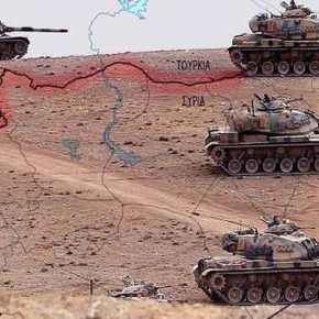ΕΚΤΑΚΤΟ:Toυρκικές ειδικές δυνάμεις εισέβαλαν στη Συρία – Το ανακοίνωσαν τα τουρκικά ΜΜΕ (φωτό,vid)
