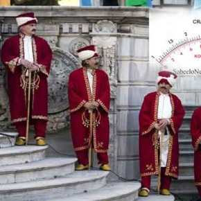 Πρόβα Οθωμανικής Αυτοκρατορίας από τον Ρ.Τ.Ερντογάν – Απίστευτες εικόνες από το παλάτιΝτολμάμπαχτσε