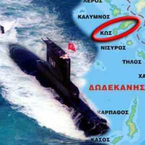 Τουρκικό υποβρύχιο ένα μίλι από το λιμάνι τηςΚω!!!