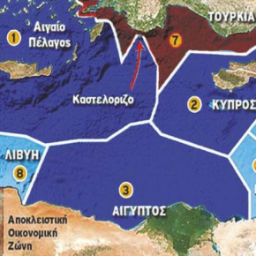 Οι ΤΟΥΡΚΟΙ Δεν Σταματούν να Προκαλούν! Με ΧΑΡΤΗ-ΝΤΡΟΠΗ και Κατάπτυστη Επιστολή Αμφισβητούν Ελλάδα καιΚύπρο!!