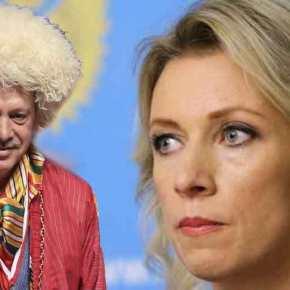 MARIA ZAXAROVA : «Ο ΕΡΝΤΟΓΑΝ ΕΙΝΑΙ…ΨΥΧΟΠΑΘΗΣ!»!