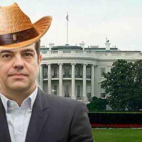 Ανοιχτή Παραδοχή από τον Λευκό Οίκο: Ναι ο Τσίπρας είναι δικό μαςπαιδί!