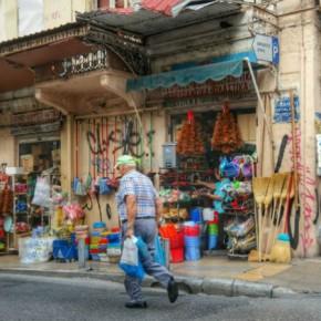 ΟΟΣΑ: Ανάπτυξη 1,9% στην Ελλάδα το2017