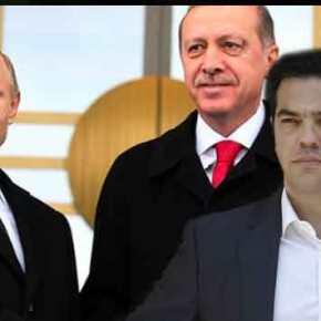 Μίλησαν Πούτιν-Ερντογάν! Αλλάζουν άρδην τα δεδομένα στη περιοχή κι εμείς αναζητούμεστόχο