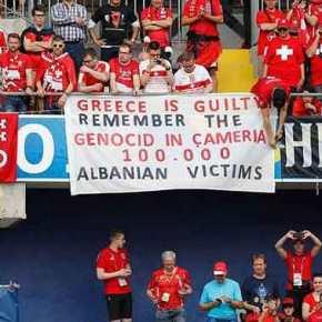 Το αλβανικό ΥΠΕΞ στο πλευρό των φιλάθλων για το πανό περί Τσάμηδων -δήλωση του εκπροσώουτου
