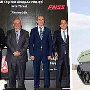 """""""Φονέα"""" αρμάτων μάχης κατασκευάζει η Τουρκία! Νέο όχημα """"αντίμετρο"""" σταLeopard"""