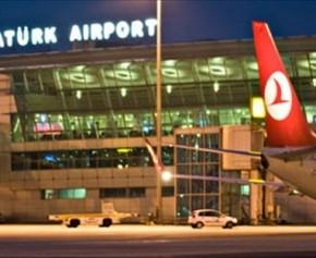Τουρκία: Βόμβα στο αεροδρόμιο της Κωνσταντινούπολης! Πολλά θύματα –ΦΩΤΟ