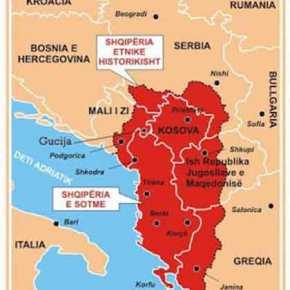 ΤΕΡΑΣΤΙΑ ΠΡΟΚΛΗΣΗ! «Μνημόνιο για την υλοποίηση της ΕνωμένηςΑλβανίας»