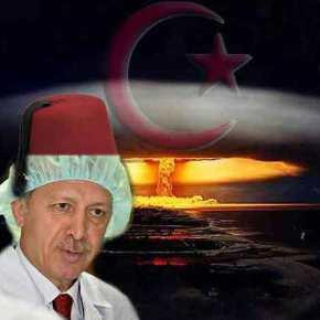 Πυρηνικά όπλα ετοιμάζουν οι Τούρκοι σε συνεργασία με τους Κινέζους – Θανάσιμος κίνδυνος γιαΕλλάδα