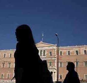 ΤΙ ΣΟΙ ΛΑΟΣ ΕΙΜΑΣΤΕ: Ερευνα – καθρέφτης των Ελλήνων από τηνΕΛΣΤΑΤ