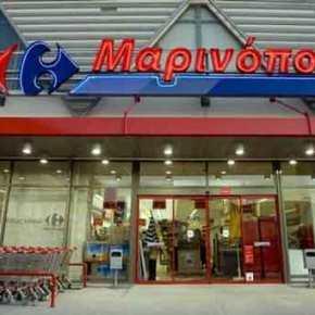 «Καταρρέει» ο Μαρινόπουλος: Άδεια τα ράφια στα σούπερ μάρκετ- Στον «αέρα» το mega deal μεΣκλαβενίτη