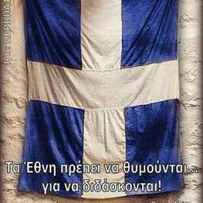 Tο Brexit κυοφορείται και οι τούρκο(ι) αλβανοί στην αίθουσα τωνωδινών!