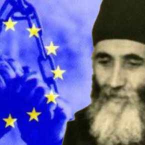 Ευρωπαϊκή Ένωση ή μήπως Ευρωπαϊκή Εταιρία. Όπως και να 'χει λίγα είναι τα ψωμιάτης…