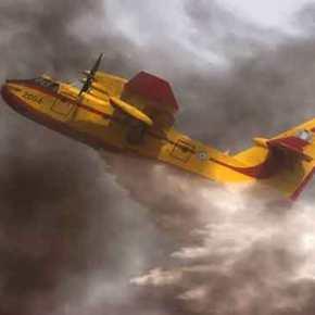 EKTAKTO: Κατέπεσε CL-215 – Άρπαξε φωτιά ο αριστερός κινητήρας(upd)