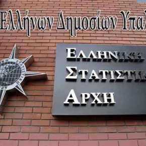 Βόμβα από ΕΣΤΑΤ : Οι Έλληνες δουλεύουν επτά μήνες ως «εθελοντές» για να πληρώνει το κράτος τον δημόσιος τομέα και τις δαπάνες του – Αυτό θα πειδουλεία