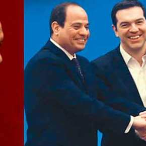 Τα βρίσκει και με την Αίγυπτο η Τουρκία! Θετικό το Κάϊρο γιατί το φυσικό αέριο αλλάζει ταπάντα