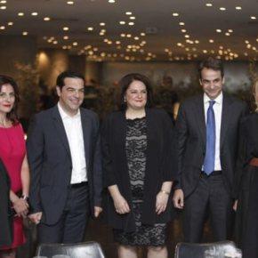 Στο μουσείο της Ακρόπολης -Τα ζεύγη Τσίπρα και Μητσοτάκη στο επίσημο δείπνο προς τιμήν του γγ τουΟΗΕ