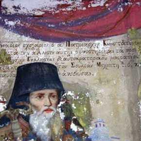 Επιγραφή στον τάφο του Μεγ. Κωνσταντίνου στην Κωνσταντινούπολη προφητεύει ότι οι Έλληνες θα επιστρέψουν εκεί.(1440)