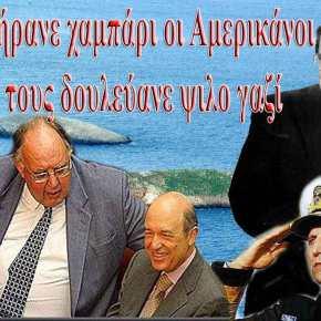 Ο Θ.Πάγκαλος προκαλεί με νέο σενάριο για τα Ίμια: «Αμερικανικά πλοία θα «τύφλωναν» τα ελληνικά οπλικά συστήματα»BINTEO