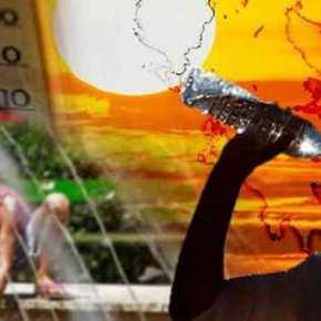 Έκτακτο δελτίο από την ΕΜΥ: «Καμίνι» η χώρα – Ο υδράργυρος θα ξεπεράσει τους 41βαθμούς