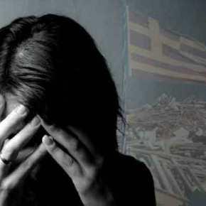 Έκθεση-σοκ της ΤτΕ: Κατάθλιψη και άνοδο της παιδικής θνησιμότητας έφεραν ταΜνημόνια