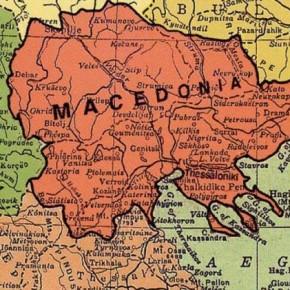 Σλάβοι Σκοπίων και Τούρκοι: Η Μακεδονία δεν ήταν ποτέελληνική!