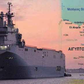 Παραδόθηκε στην Αίγυπτο το πρώτο Mistral – Πώς αλλάζει η ισορροπία δυνάμεων στη Μεσόγειο και πώς ευνοείται η Ελλάδα(βίντεο)