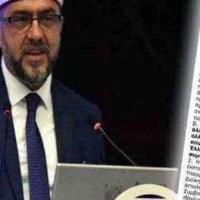 Προκλητικές δηλώσεις του ψευδομουφτή της Ξάνθης απειλούν την ελληνική τουιθαγένεια