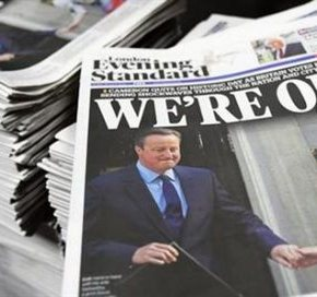 Deutsche Welle: Τι σημαίνει το Brexit για την Ελλάδα; Οι πρώτες αντιδράσεις των γερμανώνπολιτικών