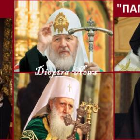 «Πανορθόδοξη» Όλεθρος για τον Βαρθολομαίο – Οριστικό ΟΧΙ από τα Σλαβικά ΟρθόδοξαΠατριαρχεία!!!