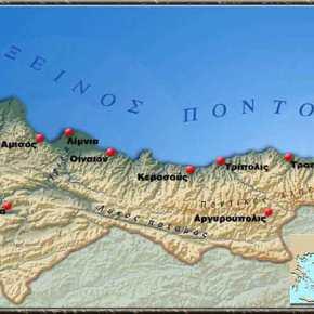 Ποντιακό αντάρτικο; – Νέο κτύπημα ανταρτών στον Πόντο κατά του τουρκικού Στρατού με νεκρούς καιτραυματίες