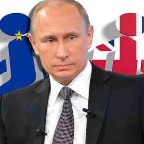 Ο Β.Πούτιν δεν «βλέπει» Brexit αλλά πραξικόπημα εναντίον του Βρετανικού λαού: «Να δούμε πως θα εφαρμόσουν τις αρχές τηςδημοκρατίας»