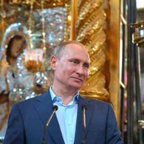 Το φαινόμενο Πούτιν και η ελληνικήπραγματικότητα