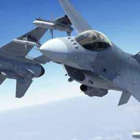 Εκσυγχρονισμός F 16 ή νέο αεροσκάφος; Η πρόταση των Αμερικανών και ολογαριασμός