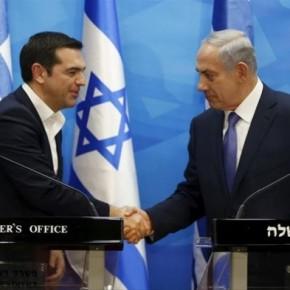 Επικοινωνία Τσίπρα – Νετανιάχου για τις σχέσεις Ισραήλ –Τουρκίας