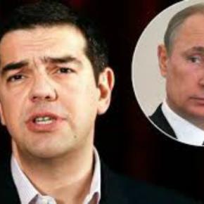 Ρωσικό Κέντρο Γεωστρατηγικής Ανάλυσης και Πληροφοριών για τα Ελληνικά Κόμματα καιΜΜΕ!