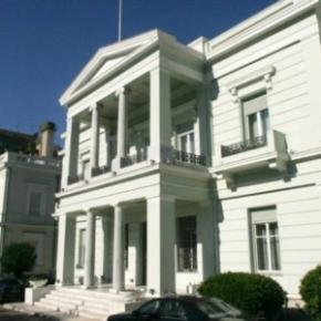 Σκληρή ανακοίνωση του Υπουργείου Εξωτερικών για σημερινό δημοσίευμαεφημερίδας