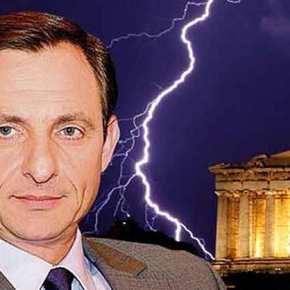 ΑΙΣΧΟΣ: Χατζημαρκάκης στην Bild….η Ελλάδα πρέπει να αλλάξει ΟΝΟΜΑ ! !!